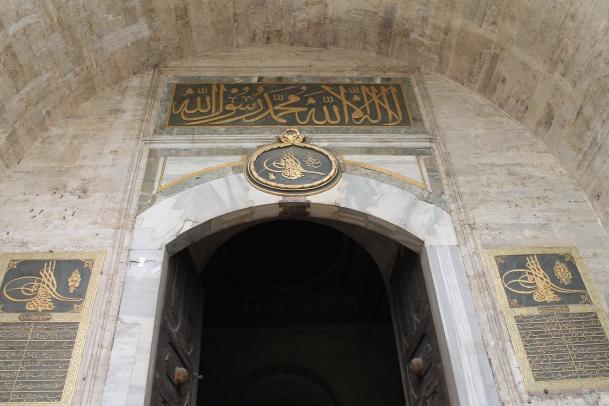Topkapi Palace entrace